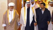 سابق ایرانی صدر سعودی عرب کے ساتھ تنازع کے خاتمے کے لیے پر امید