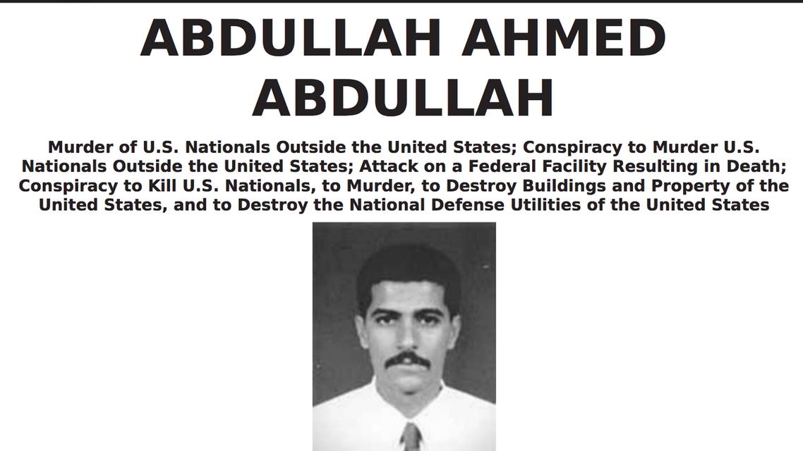 أبو محمد المصري
