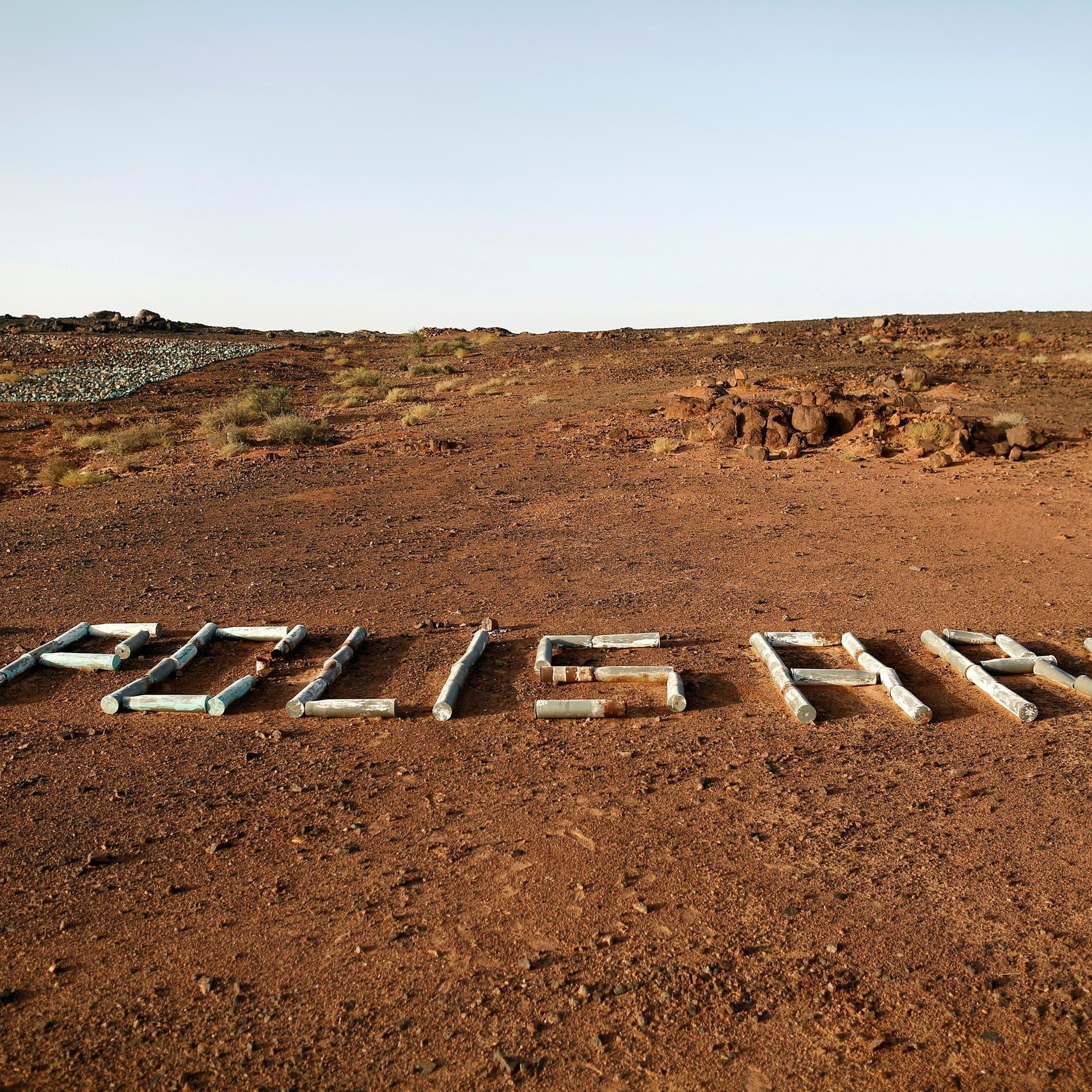 أزمة الصحراء.. ما تود معرفته عن البوليساريو والكركرات