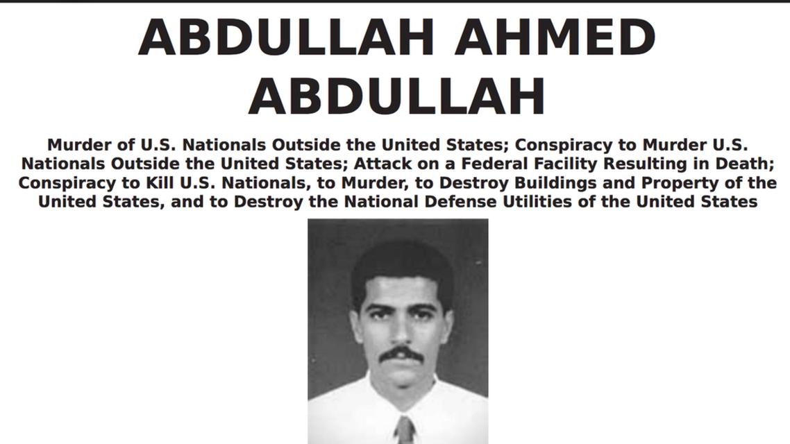 عبداللہ احمد عبداللہ