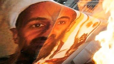 دبلوماسي إيراني منشق يكشف: طهران تحتضن القاعدة منذ سنوات