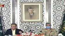 پاکستان نے بھارتی دہشت گردی کے ناقابلِ تردید ثبوت پیش کردیے