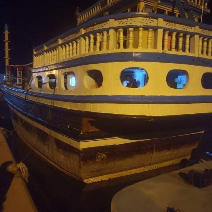 تفاصيل ضبط اليمن سفينة ببحارة إيرانيين ومواد مخدرة