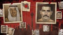 Al-Qaeda leader's death in Tehran shines spotlight on terrorist ties