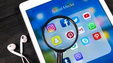 بريطانيا تفتح تحقيقاً بشراء فيسبوك لهذه الشركة