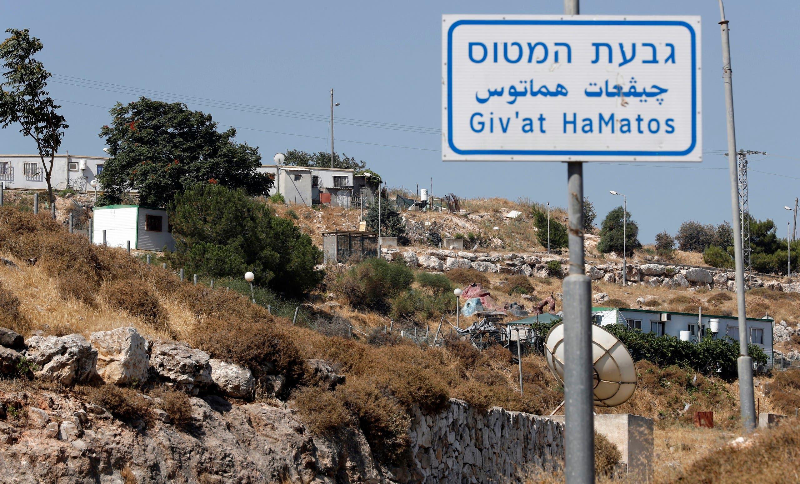 الأرض التي من المقرر بناء مستوطنة جفعات همتوس عليها