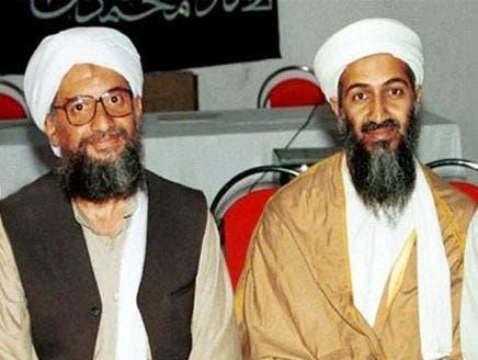 بن لادن و ايمن الظواهرى
