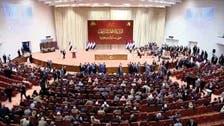 إقليم كردستان.. الرئاسات الثلاث تبحث قانون الاقتراض