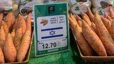 UAE-Israel relations: Dubai's Fresh Market opens first-ever Israeli produce display