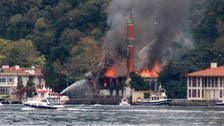 Fire damages historic wooden mosque on Istanbul's Bosporus Strait