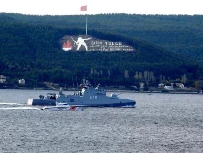 مصر تكشف سبب مرور سفنها الحربية في البسفور التركي