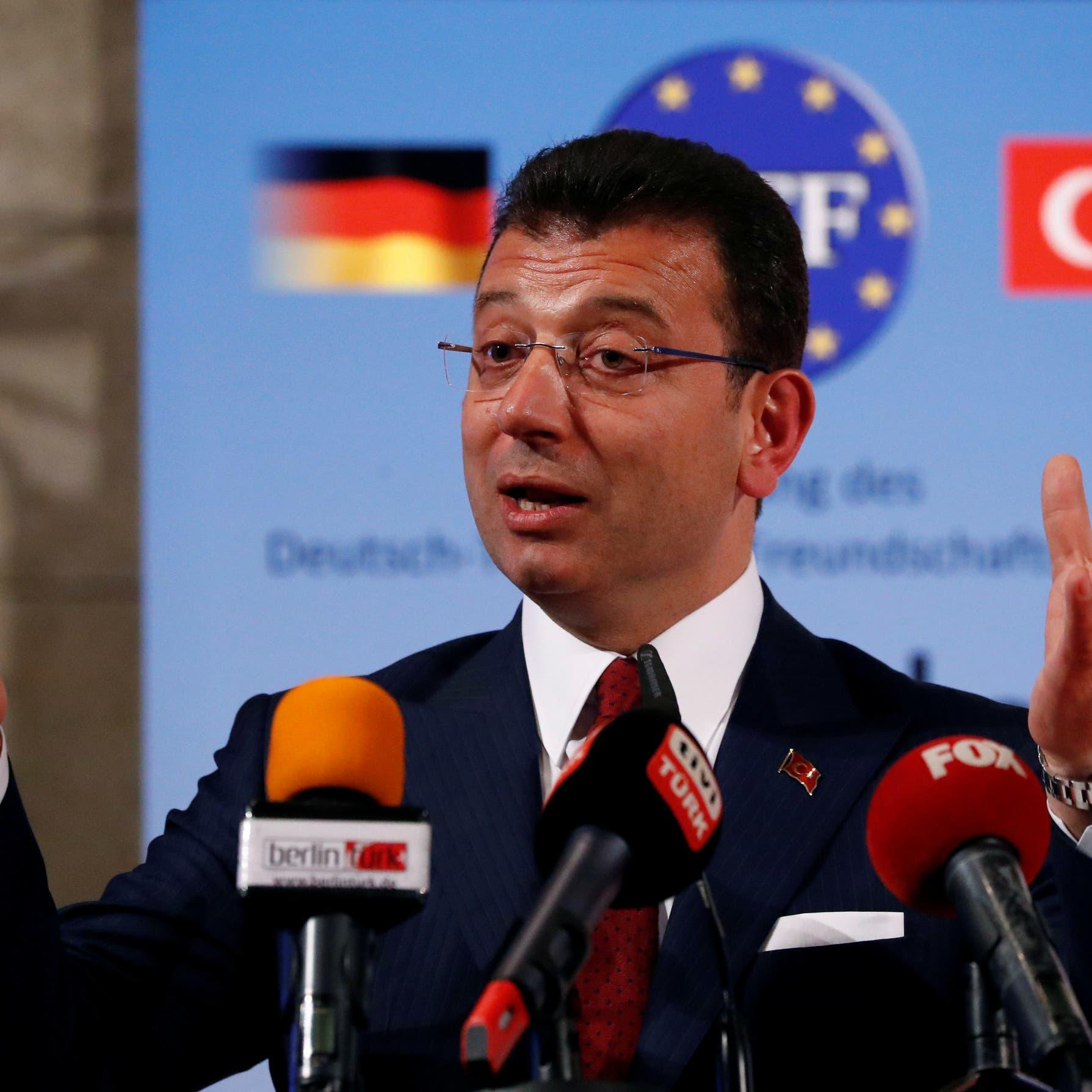إمام أوغلو: وفيات كورونا بإسطنبول أعلى من مجموعها في تركيا