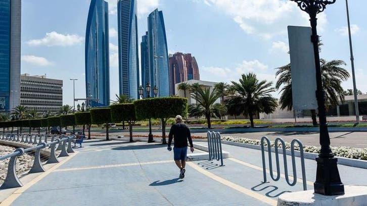 وزير الطاقة الإماراتي: ملتزمون باتفاق أوبك بلس لخفض الإنتاج
