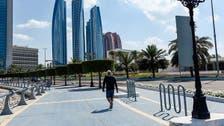 الإمارات تدعو لتطوير مبتكر لإدارات المخاطر المالية