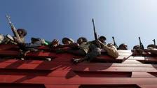 أميركا عن أزمة تيغراي: احموا المدنيين وأدخلوا المساعدات