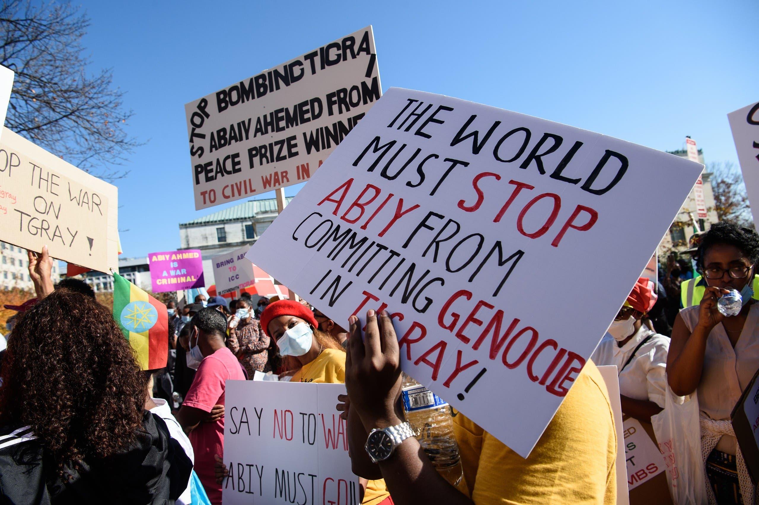 تظاهرة أمام وزارة الخارجية الأميركية في واشنطن ضد العملية العسكرية الاثيوبية في تيغراي
