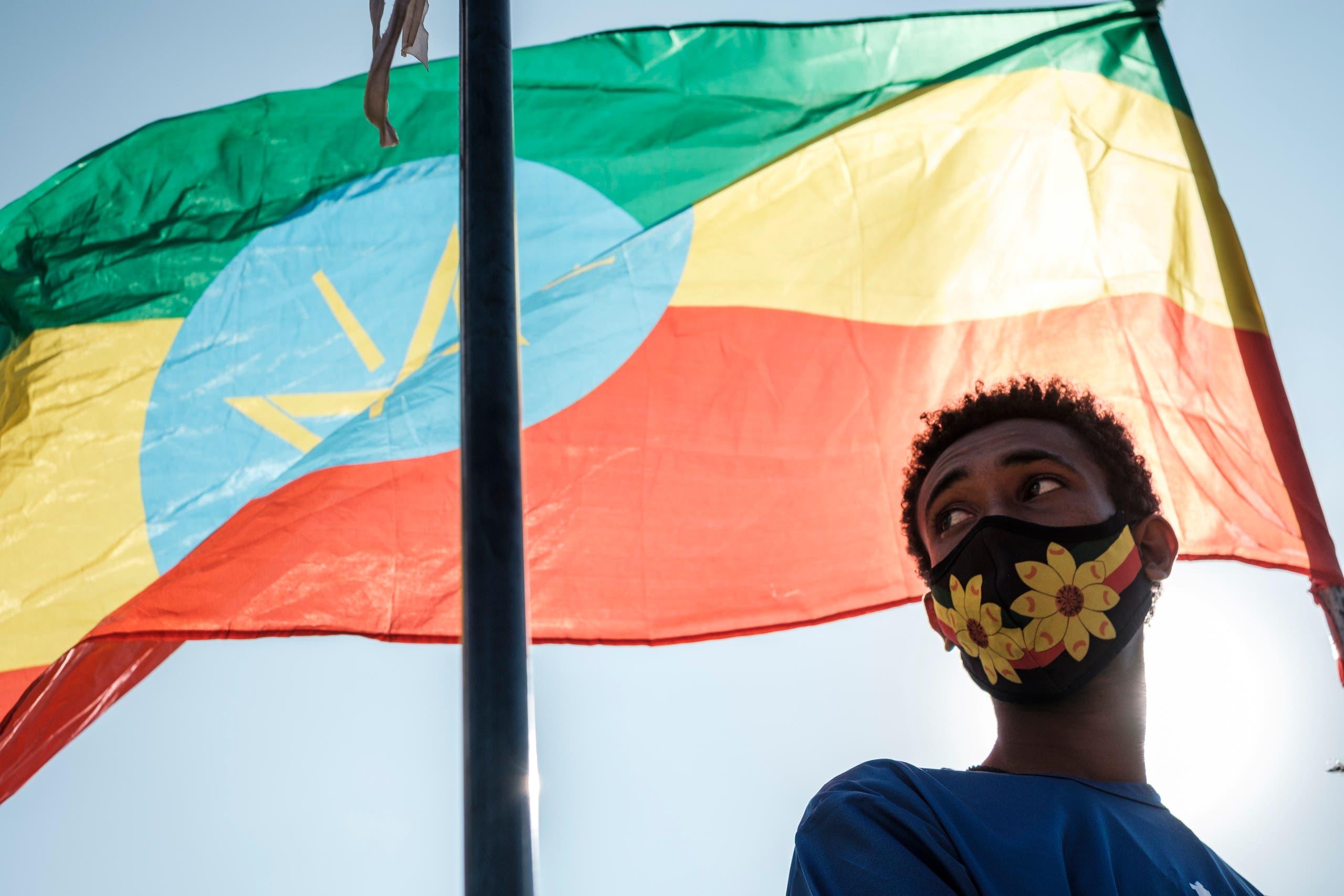 من إثيوبيا