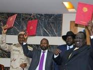 """السودان.. عودة قادة """"الجبهة الثورية السودانية"""" إلى الخرطوم"""