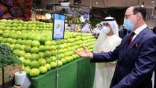 دبئی کی تازہ پھلوں اور سبزیوں کی مارکیٹ میں اسرائیلی اشیاء کی نمائش