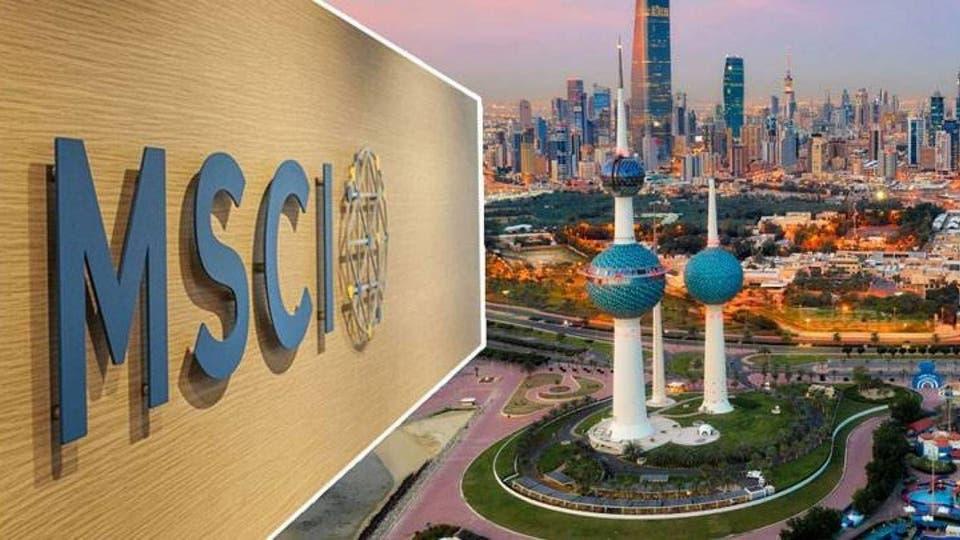 بنك عالمي ووسيط إقليمي يخفقان في شراء أسهم كويتية ضمن ترقية  MSCI