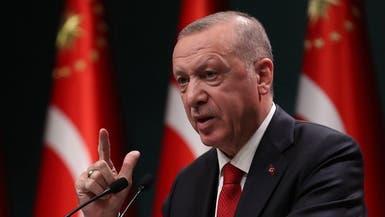 أردوغان في مأزق.. شعبية حزبه تتراجع