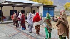 تحریک انصاف نے گلگت بلتستان کا انتخابی معرکہ 9 نشتیں جیت لیا
