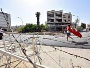 البرلمان الأوروبي يدعو لاتخاذ عقوبات ضد تركيا بسبب قبرص