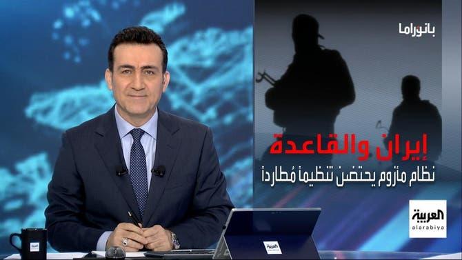بانوراما | علاقة طهران بالتنظيم.. وكيف سيتصرف بايدن مع عمالقة التكنولوجيا؟