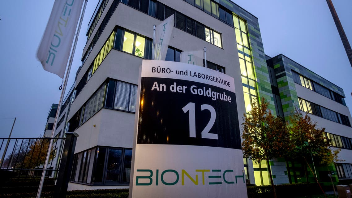 Windows are illuminated at the headquarters of the German biotechnology company BioNTech in Mainz, Germany, Nov.10, 2020. (AP/Michael Probst)