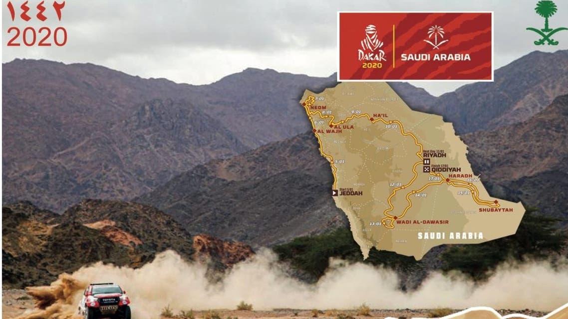 The special issue Saudi Dakar Rally postcard. (Twitter: Saudi Post)