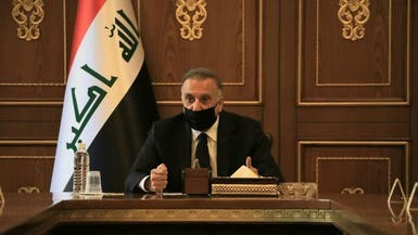 الكاظمي: لن نسمح بجعل العراق ساحة تصفية حسابات