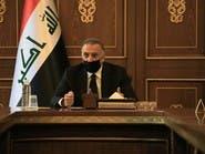 ميليشيا حزب الله العراقية تهدد الكاظمي: لا تختبر صبرنا