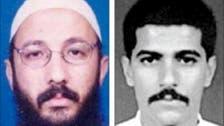 تنظيم القاعدة يؤكد مقتل أبو محمد المصري في إيران