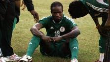 لاعب منتخب نيجيريا السابق يهرب من خاطفيه