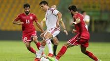 البحرين تتغلب على الإمارات بثلاثية في تجربة ودية