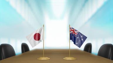 تحالف أسترالي ياباني لمواجهة تنامي نفوذ الصين