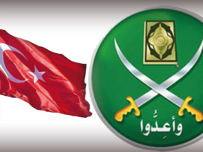 خلافات على الجنسية والوظائف.. صراعات الإخوان تشتعل بتركيا