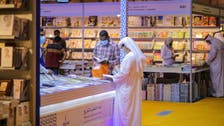 Sharjah International Book Fair concludes drawing 382,000 visitors