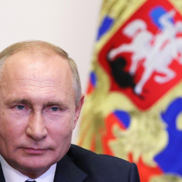 بوتين يأمر