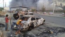 Female terrorism examined after death of Al Qaeda head daughter primed for leadership