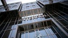 Thousands of fake online pharmacies shut in global sting: Interpol