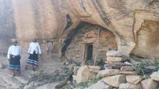 سعودی عرب میں پہاڑی غاروں میں پتھروں اور گارے سے بنے 300 سال پرانے گھر