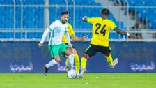 المنتخب السعودي يخسر تجربة جامايكا الثانية
