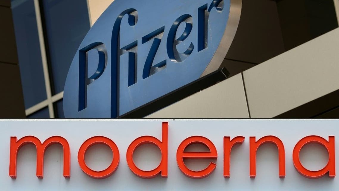 Pfizer pharmaceutical company and the Moderna headquarters. (AFP)