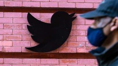 حل غريب من تويتر.. كبير القراصنة رئيساً للأمن!