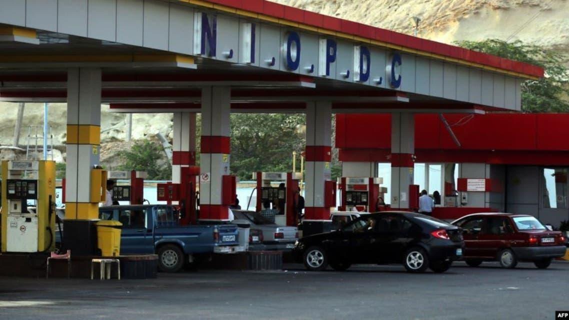 Iran: Petrol Pump Blast