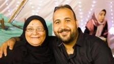 شادی کی تقریب میں بیٹے کے لیے دلہن تلاش کرنے والی مصری خاتون کی سوشل میڈیا پردھوم