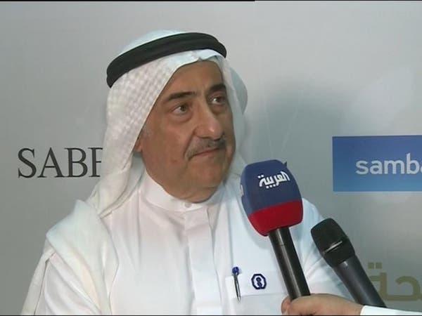 """سامبا للعربية: تقليص دورة الدفعات لدى """"المالية السعودية"""" إلى أيام"""