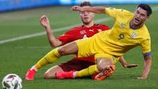 إلغاء مباراة سويسرا وأوكرانيا بسبب كورونا