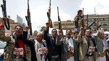هل تصنف واشنطن قريباً ميليشيات الحوثي منظمة إرهابية؟